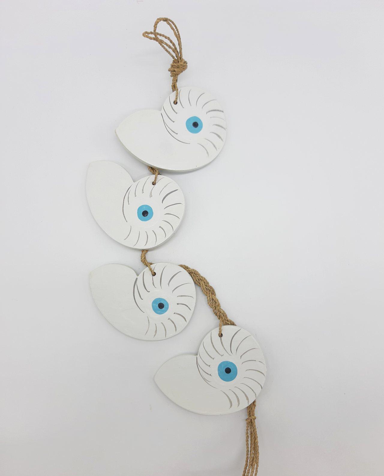 Γιρλάντα 4 Κοχύλια Ναυτίλος Ματάκι Ξύλινα Χειροποίητα χρώμα άσπρο